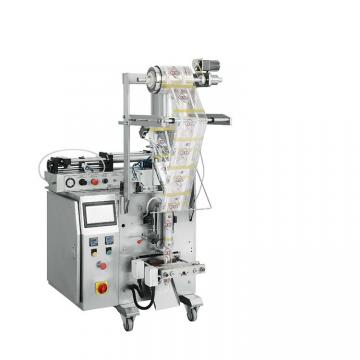 New Technical Melon Seed Peanuts Chips Packing Machine