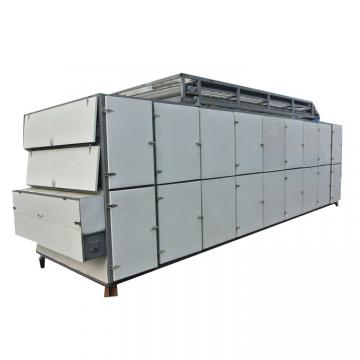 All Feeds Pellet Cooling Machine with Different Capacity